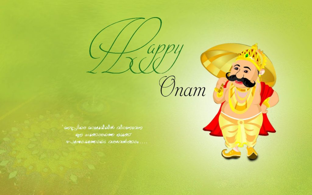 Free download onam Pictures