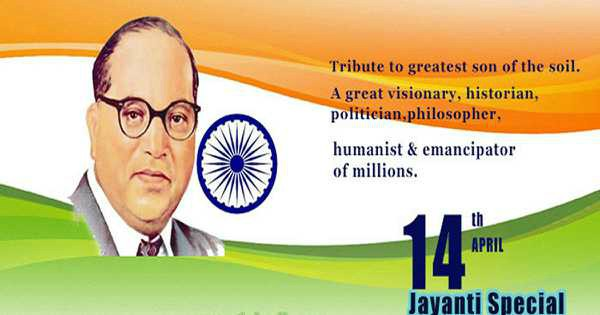 Ambedkar Jayanti Hd Photo