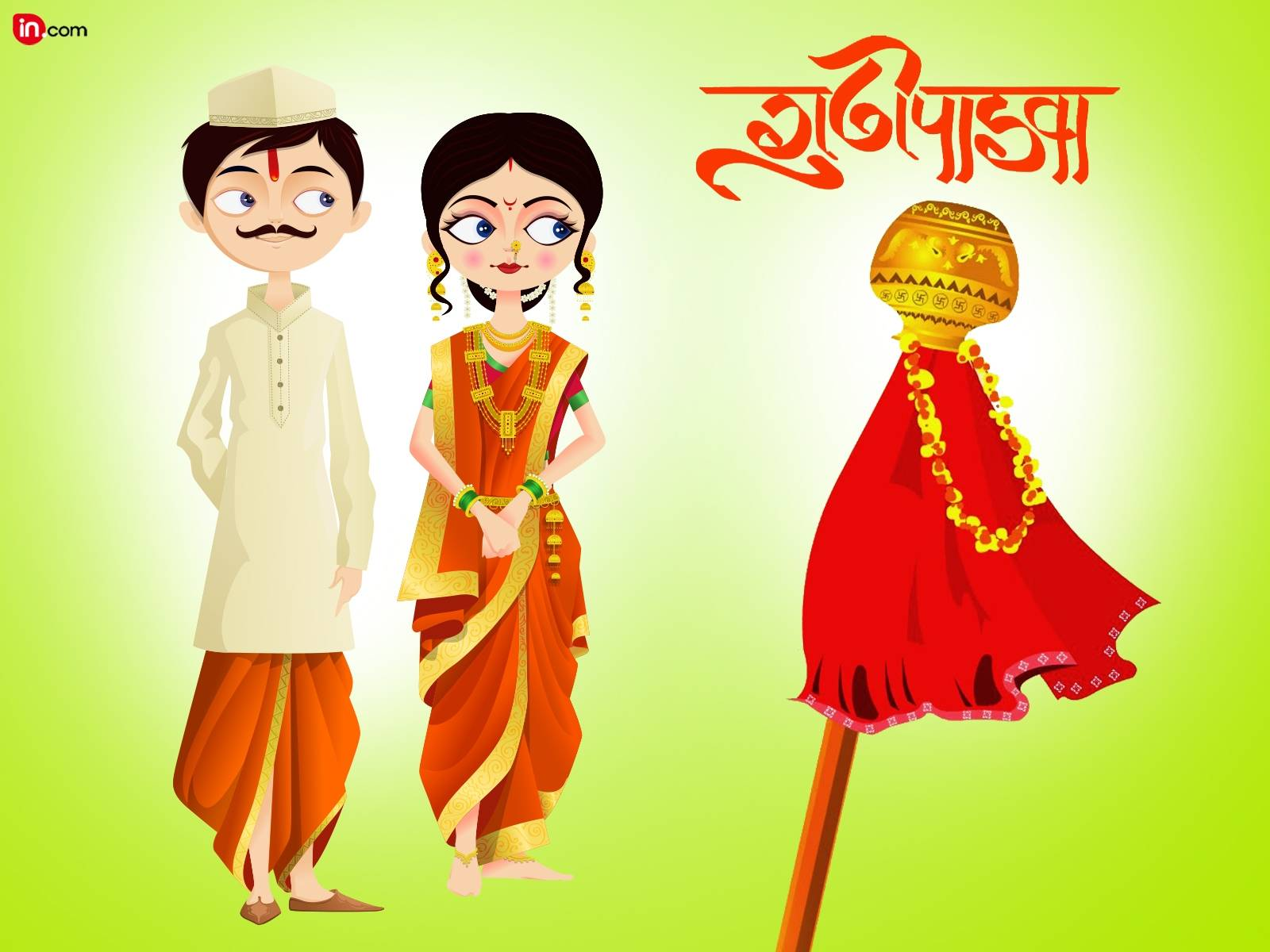 Gudi Padwa Images HD, Wishes, Photos, Pictures