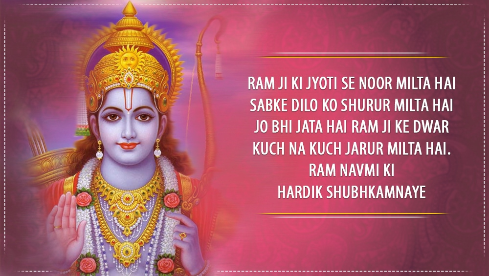 ram navami festival wishes images and photos 4