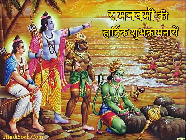ram navami festival wishes images and photos 5